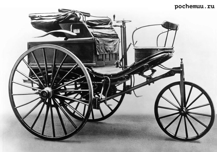 история машины