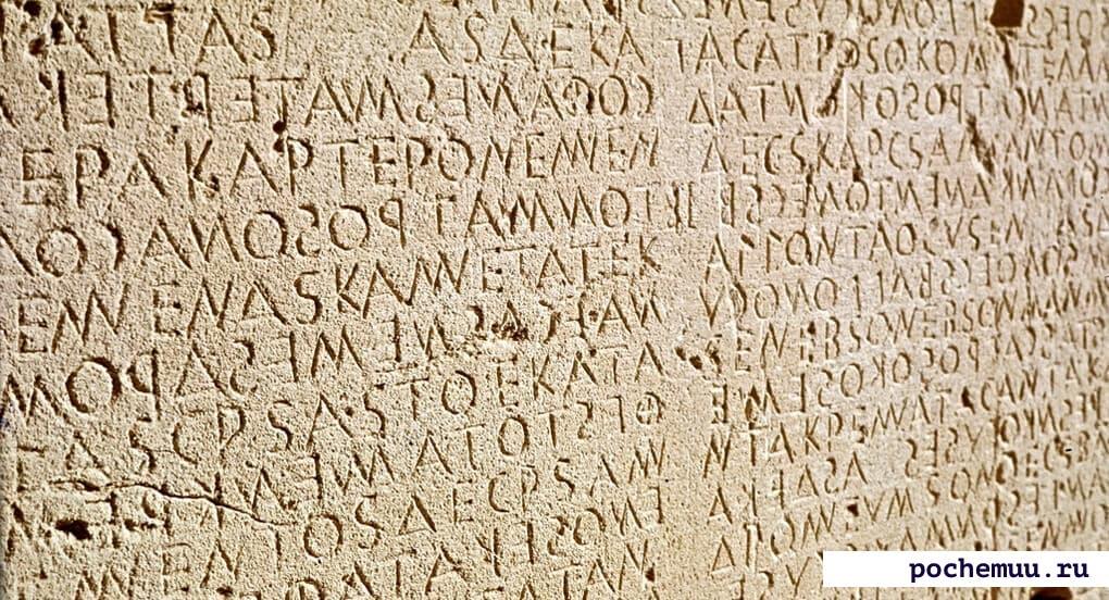 слово машина на древнегреческом