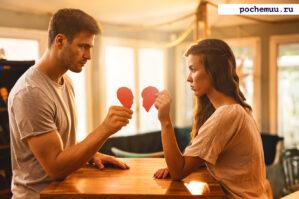 Read more about the article Почему не получаются отношения? Главные причины