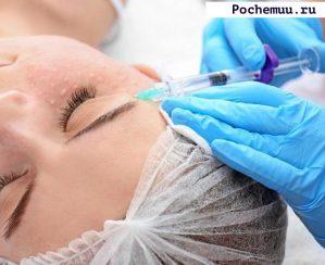 Read more about the article Биоревитализация кожи лица. Описание. Положительный эффект