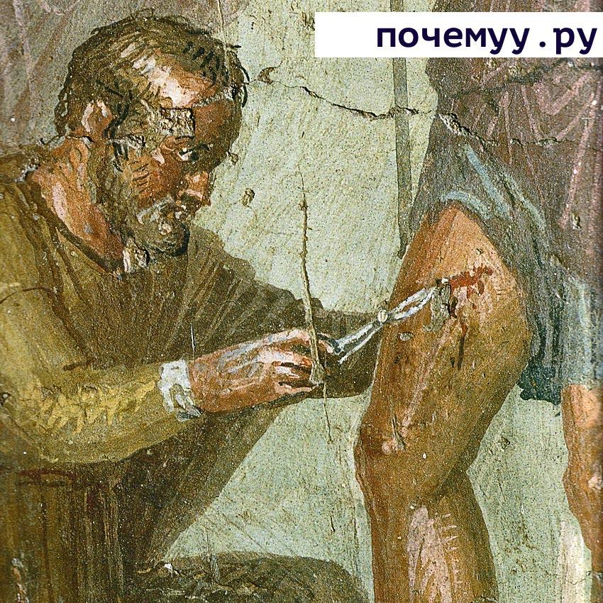 Военно – полевая хирургия